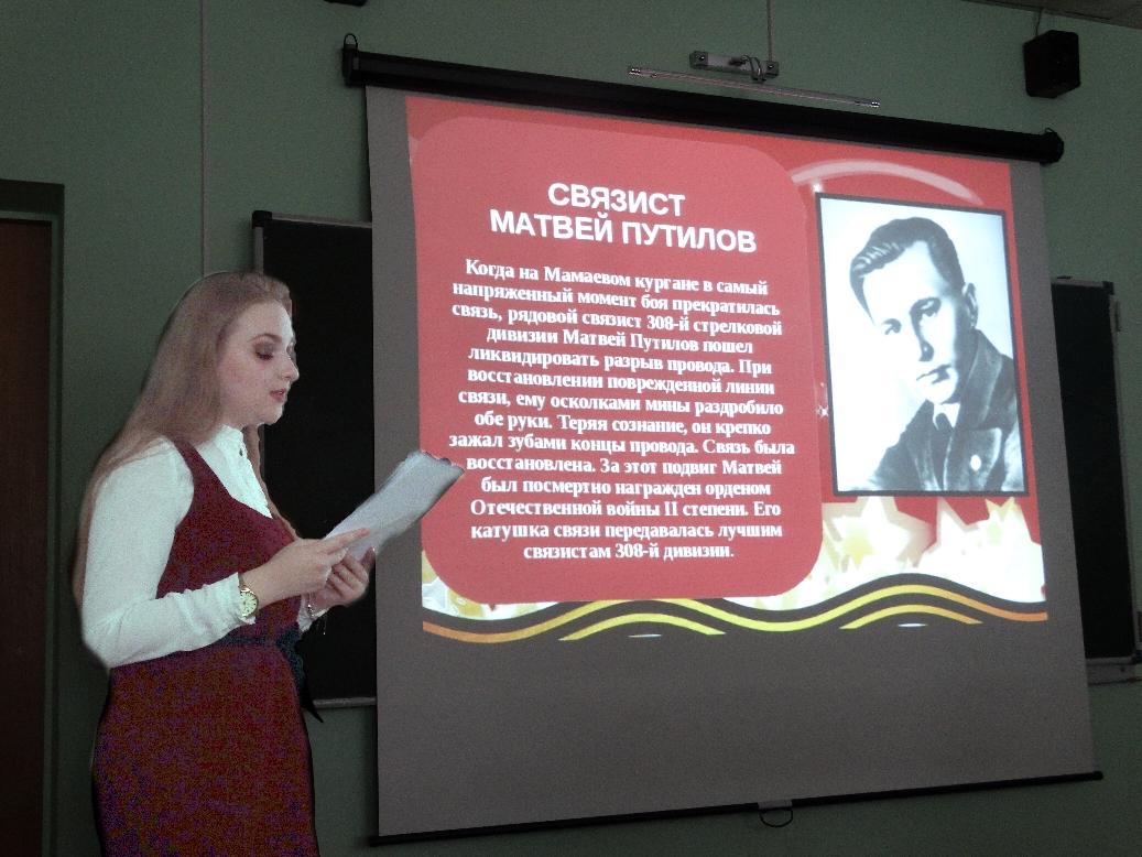 Подвиг защитников Сталинграда жить в веках